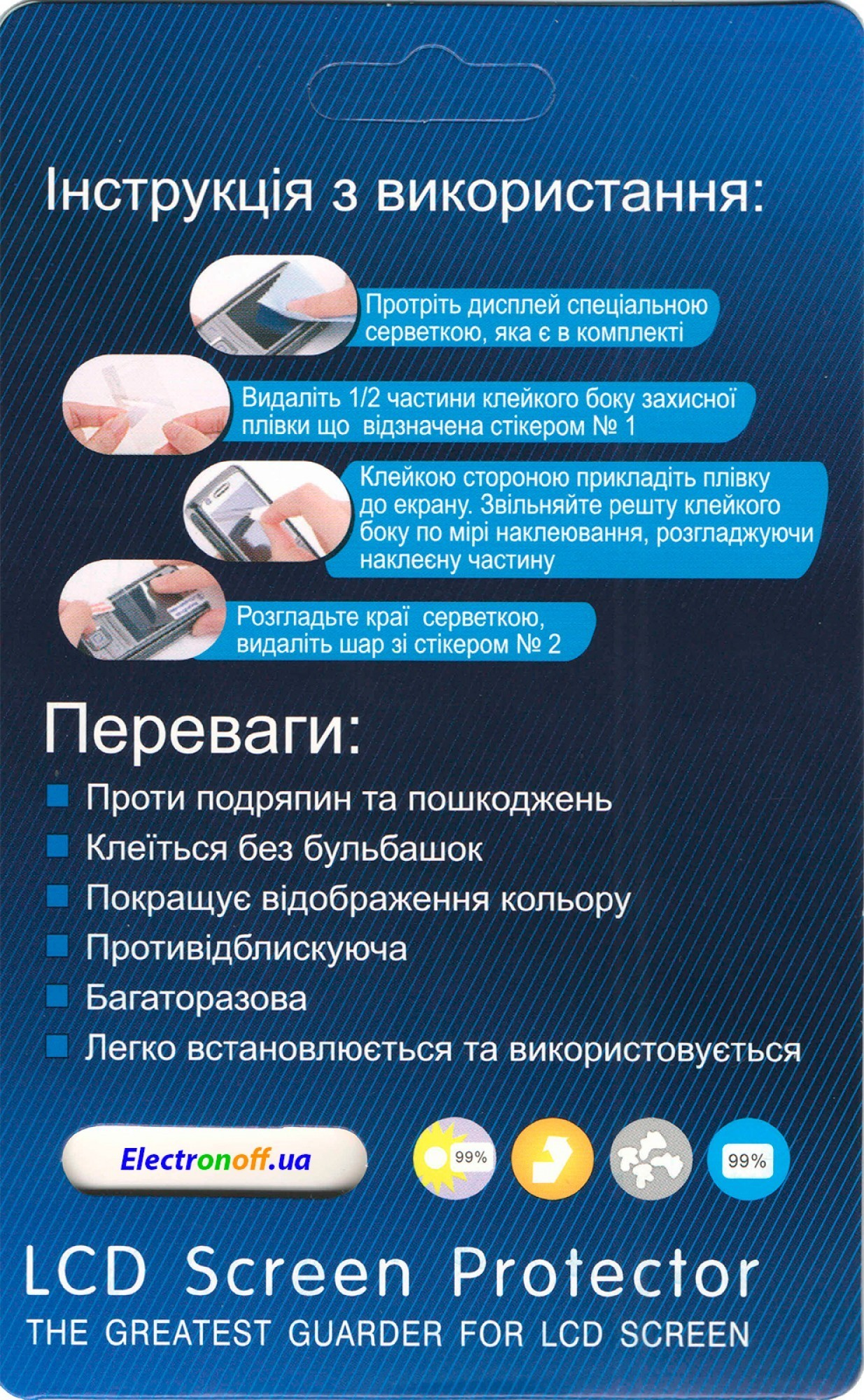 Lenovo A3500 Ideatab Idea Tab Blue