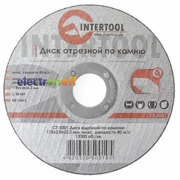 CT-5001 Intertool