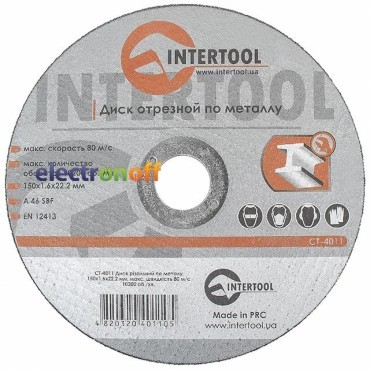 CT-4011 Intertool