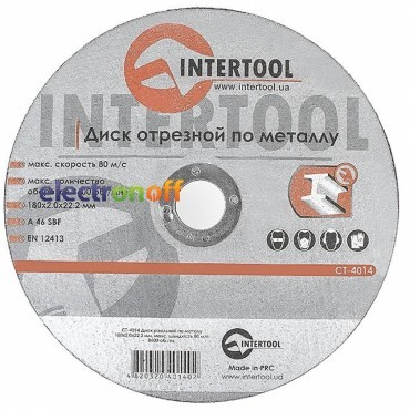 CT-4014 Intertool