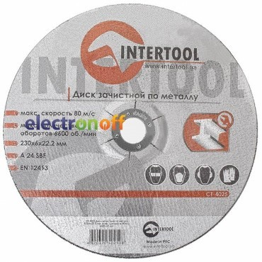 CT-4025 Intertool