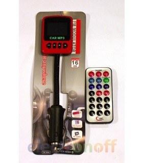 Автомобильный FM модулятор 8/1 16GB