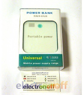 Автономное зарядное устройство POWER BANK SZY-07 8400 mAh
