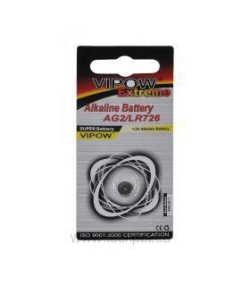 Батарея EXTREME AG2  1шт/блистер