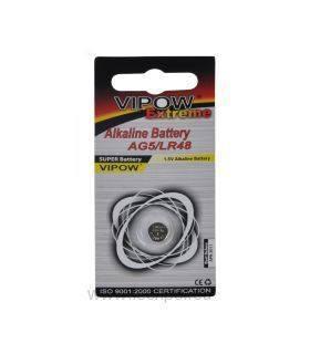 Батарея EXTREME AG5  1шт/блистер