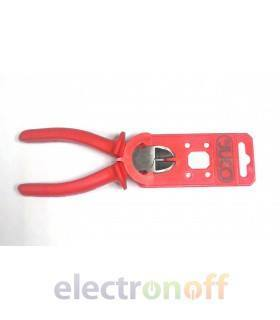 Бокорезы электротехнические 1000В 140мм S2023