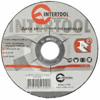 Диск зачистной по металлу INTERTOOL CT-4022, 125x6x22.2 мм