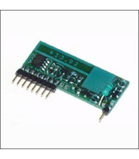 Дополнительный приемник для MK324 /приемник