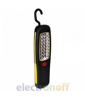 Фонарь переносной магнитный 24 LED
