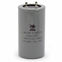 Конденсатор пусковой 1500uF 300VAC CD-60 50x110mm