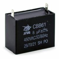 Конденсатор пусковой 8uF 450VAC CBB-61 58x28x43
