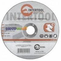 Круг отрезной по металлу 115 x 1.6 x 22.2 мм CT-4012 Intertool