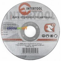Круг отрезной по металлу 115 x 2.0 x 22.2 мм CT-4004 Intertool