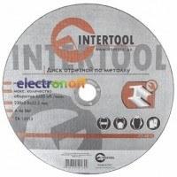 Круг отрезной по металлу 125 x 2.5 x 22.2 мм CT-4016 Intertool