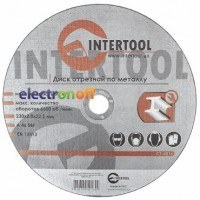 CT-4016 Intertool