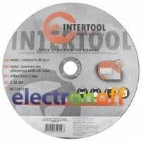 CT-5111 Intertool