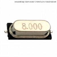 Кварцевый резонатор 8.000 МHz HC-49SM (SMD)