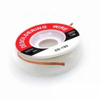 Лента для снятия припоя 2.5mm/1.5m ZD-180