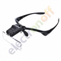 Лупа-очки бинокулярная №9892B c LED подсветкой увеличение x1.0, x1.5, x2.0, x2.5, x3.5