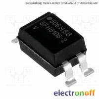 Микроконтроллер AT89C4051-24SI, корпус SMD