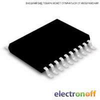 Микроконтроллер STM8S103F2P6, корпус TSSOP-20