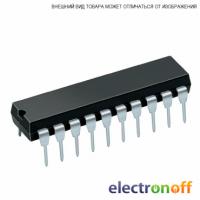Микросхема CD74HC640E, корпус DIP-20 (приемопередатчик)