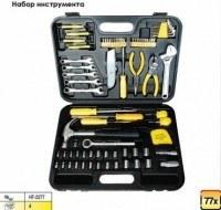 Набор инструмента из 77 единиц HT-2277 Intertool