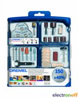 Набор многофункциональных насадок Dremel 724 150 шт.