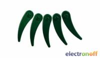 Ножи для триммеров Bosch ART 23-10.8 LI