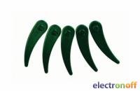 Ножи для триммеров Bosch ART 23-18 LI