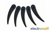 Ножи для триммеров Bosch ART 26-18 LI