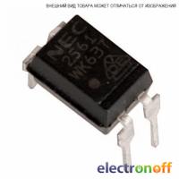 Оптрон PC817C/W2 (DIP-4)