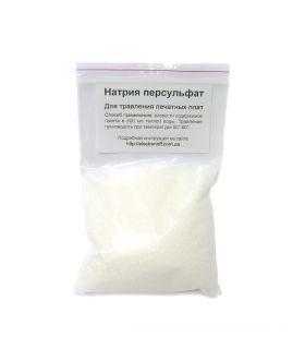Персульфат натрия (100г)