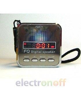 Портативная колонка FQ-71 (MP3, FM)