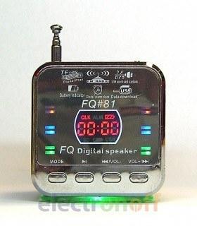 Портативная колонка FQ-81 (MP3, FM)