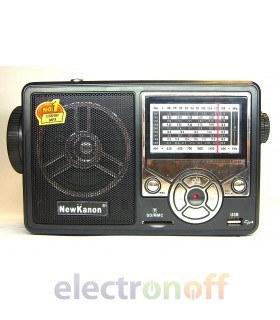 Портативная колонка KN-210 (MP3, FM, фонарь)