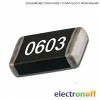 Резистор 0603  820 Ом 5% (100шт)