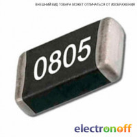 Резистор 0805  4.3  МОм 5% (100шт)