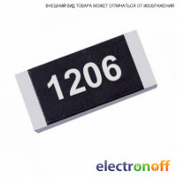 Резистор 1206  10 Ом 5% (100шт)