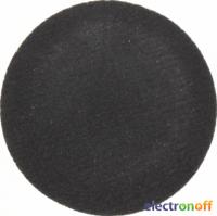 Шлифовальные диски Dremel EZ SpeedClic SC413