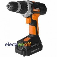 WT-0318.00 Intertool