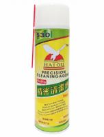 Смывка для очистки печатных плат Haiou 530 (550 ml)