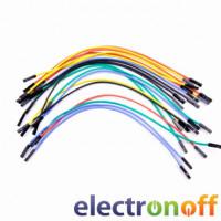 Соединительные провода для Arduino мама-мама 150мм разноцветные.