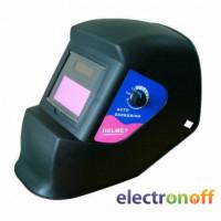 Сварочная маска хамелеон Forte МС-4000