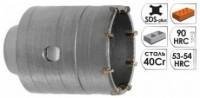 Сверло корончатое по бетону SD-0426 Intertool 46 мм под переходник SD-0420