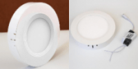 Светодиодный светильник 2 в 1 Wall Light  12W с каемкой круглый Warm white