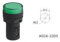 Световая арматура 220В зеленая (AD16-22DS)