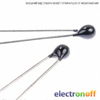 Термистор NTC1.5D-15 1.5Ом 8А d-15мм