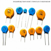 Варистор 150В d-14мм (FNR-14K151)