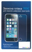 Защитная плёнка на стекло для Apple iPhone 4, 4S комплект 2 шт. цветной рисунок с Hello Kitty